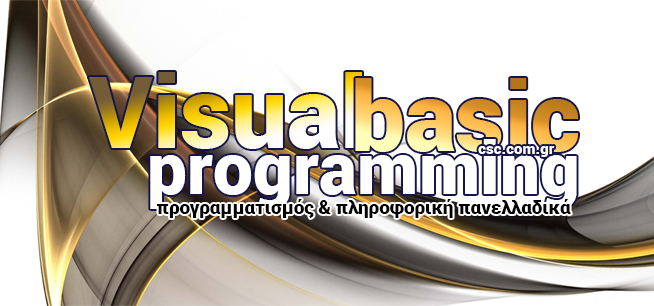visual basic programming